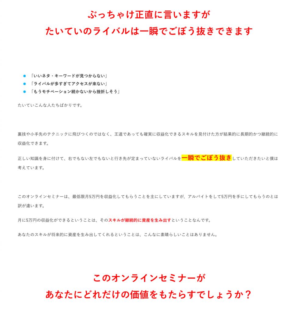 古川英宏 氏(TAG古川)